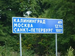 Kaliningrad 49 km, Moskau 1270 km, St Petersburg 1001 km