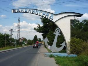 Ortseingangsmonument Kaliningrad
